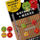 Gachapin and Mukku Home Button Sticker