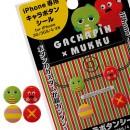 Gachapin and Mukku Home Button Sticker