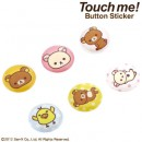 San-X Rilakkuma Touch me! Button Stickers for iPhone, iPod, and iPad (A)