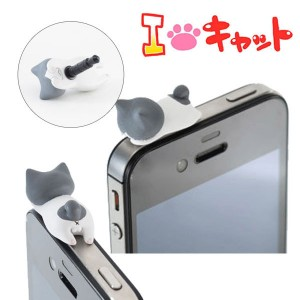 Niconico Nekomura Cat Earphone Jack Plug Accessory (Buchi)