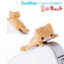 Niconico Nekomura Cat Earphone Jack Plug Accessory Ver. 2 (Tora)