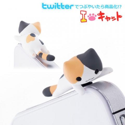 Niconico Nekomura Cat Earphone Jack Plug Accessory Ver. 2 (Mikeneko)