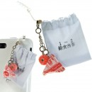 Retro Japan Collection Earphone Jack Accessory (Milk Pack and Lunch Box)