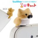 Niconico Nekomura Cat Earphone Jack Plug Accessory Mustache Edition (Tora)