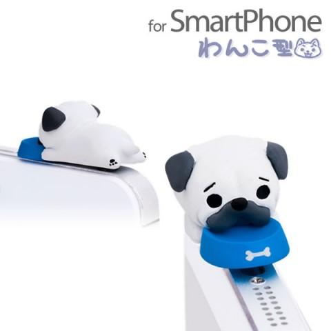 Niconico Nekomura Puppy Plug Earphone Jack Accessory (Pug)