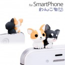Niconico Nekomura Puppy Plug Earphone Jack Accessory (Chihuahua)