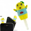 Gotouchi Japanese Local Character Funassyi Earphone Jack Accessory (A)