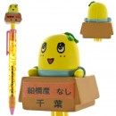 Gotouchi Japanese Local Character Funassyi Sharp Ball Point Pen - Box [stationery]