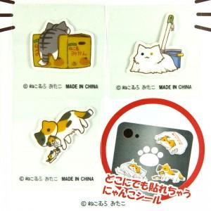 Niconico Nekomura Cat Sticker (B)
