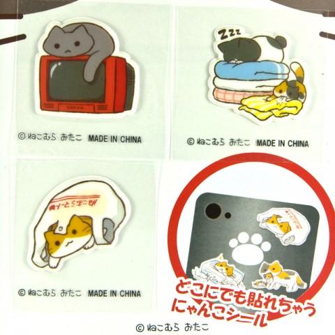 Niconico Nekomura Cat Sticker (E)