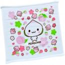 Japanese Kawaii Character Gauze Hand Towel - Momo Chan [Handuk]