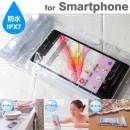Aqua Shut IPX7 Waterproof Smartphone Case [Sarung HP Anti Air]