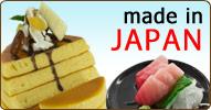Jepang Asli