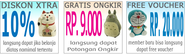 mobile-mid-banner-promo-0316