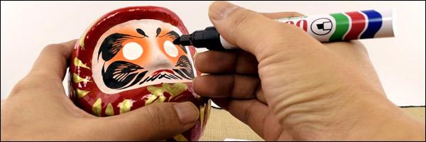 Boneka Daruma untuk mewujudkan impian kamu