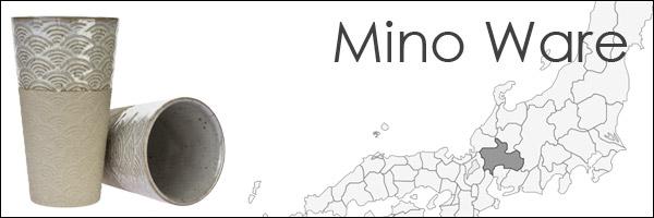 Tableware dari Mino, Jepang hadir di KadoUnik