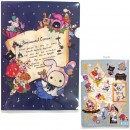 San-X Sentimental Circus A4 Size Clear Folder - Alice in Wonderland Theme [stationery]