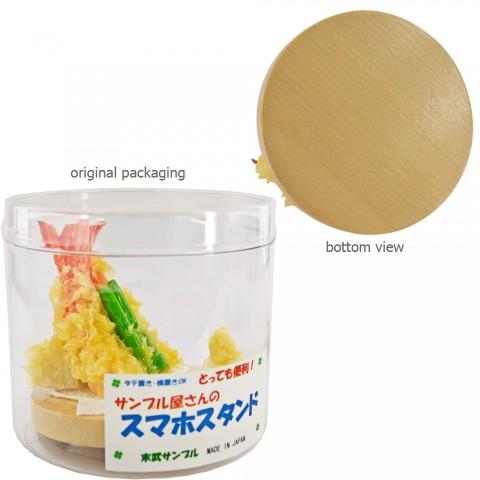 Dudukan HP Replika Makanan Jepang - Tempura