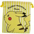 Tas Pikachu Pocket Monster Tali Serut - Kuning