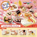 Bandai Alat Pembuat Sushi Roll Kururin Macky