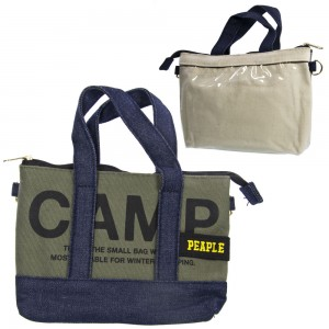 Tas HP Selempang &Smart Plus Mini Tote - Camp