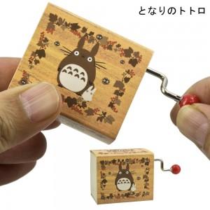Kotak Musik Putar My Neighbor Totoro - Totoro Grain