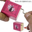 Studio Ghibli Kiki's Delivery Service Hand-rolled Music Box - Floral
