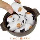 Puzzle Hot Pot Nyanko Kucing Lucu