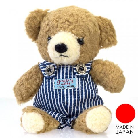 Boneka Beruang Dousin Edisi Spesial - Teddy Bear Small Baju Biru