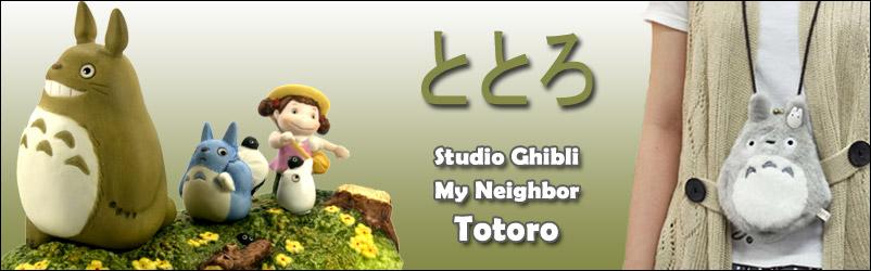 Studio Ghibli Totoro