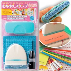 Shachihata Japanese Hiragana Name Stamp Set