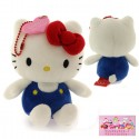 Sanrio Collection Hello Kitty Plush Doll Ball Chain