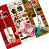 Sanrio Hello Kitty Omamori Cell Phone Strap Set B